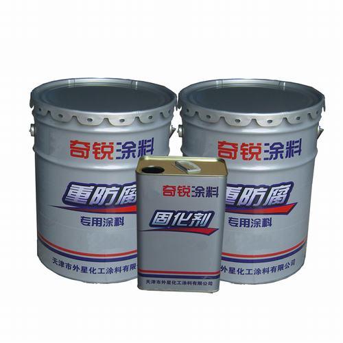 【FXGL高氯化聚乙烯底漆】水泥构件表面涂装用漆